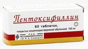 Пентоксифиллион - сосудистый препарат при болях в спине