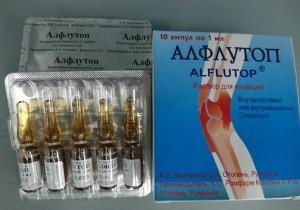 Аналог алфлутопа