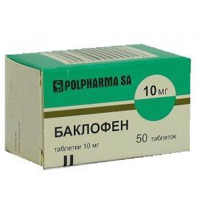препарат баклофен