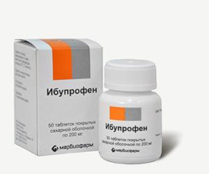 Ибупрофен лекарство