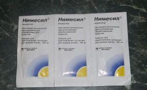 Лекарство Нимесил