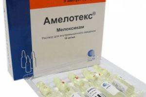 лекарство Амелотекс