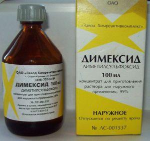 средство Димексид