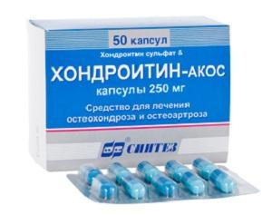 Средство Хондроитин сульфат