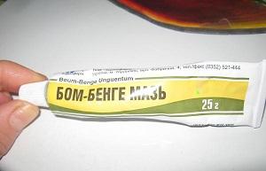 Мазь Бом бенге