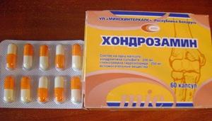 хондрозамин таблетки инструкция по применению