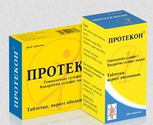 Протекон лекарство