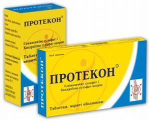 протекон таблетки инструкция по применению цена - фото 3