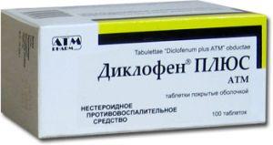 таблетки диклофен