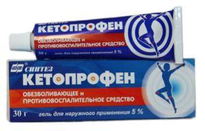 Средство Кетопрофен