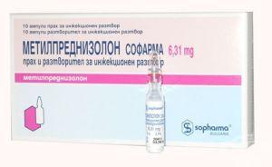 инъекции метилпреднизолон