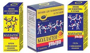 Серия препаратов Коллаген Ультра