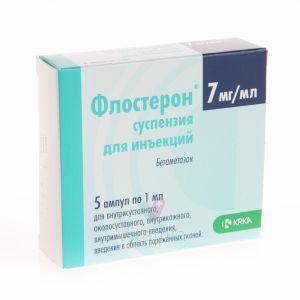 флостерон инструкция по применению цена в украине - фото 11