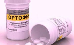 ортофен таблетки