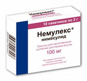 Лекарство немулекс инструкция цена