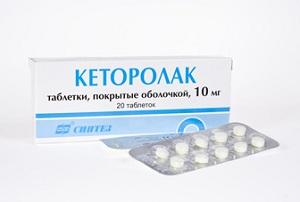 таблетки Кеторолак