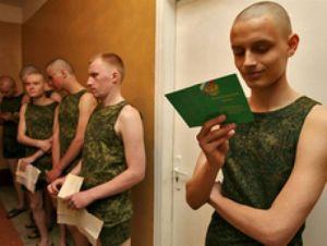 армия и сколиоз