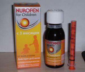 Детский Нурофен