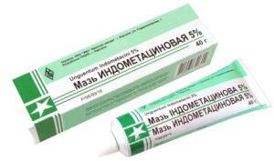 мазь индометацин