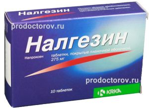 применение Нагелзина