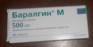 препарат от болей Баралгин