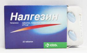 таблетки Нагелзин