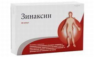 БАД Зинаксин