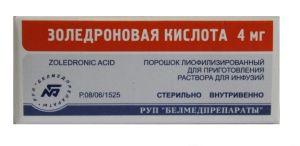Бисфосфонаты инструкция по применению