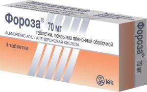 лекарство фороза инструкция цена - фото 3