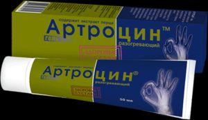 гель Артроцин состав