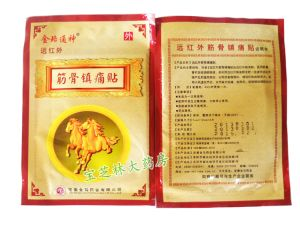 Лечебный пластырь из Китая