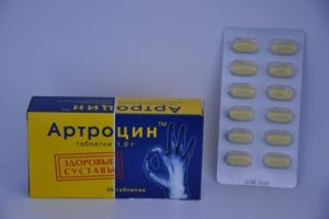 Таблетки Артроцин