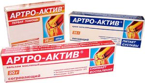 Препараты артро актив