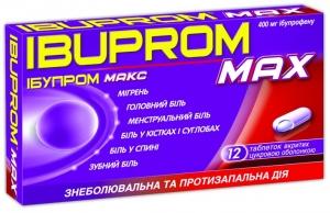 Ибупром обезболит