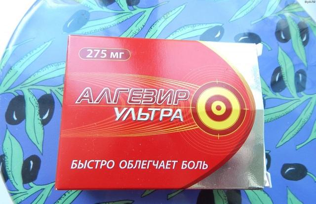 препарат НПВС