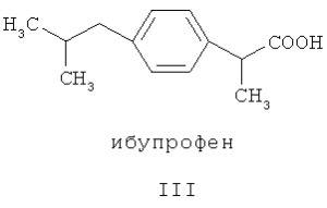 Формула ибупрофена