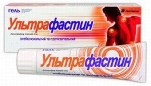 Ультрафастин гель