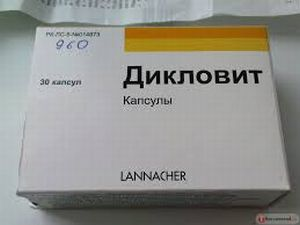 таблетки Дикловит