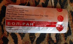 таблетки от болей в суставах