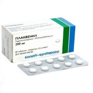 Таблетки от артрита ревматоидного