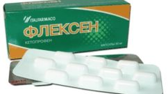 флексен таблетки