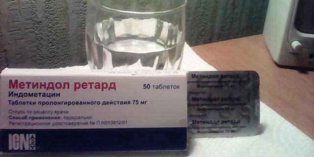 Таблетки Метиндол Ретард