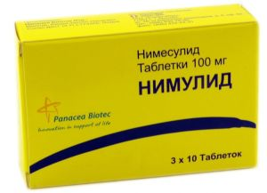 Таблетки Нимулид