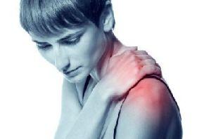 Острая боль в плече