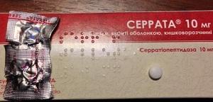 Серратиопептидаза в таблетках