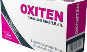 окситен