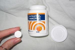 Кальций в витаминах
