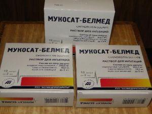 Мукосат Белмед