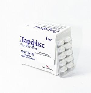 ларфикс таблетки
