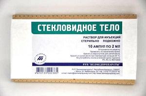 препарат стекловидное тело